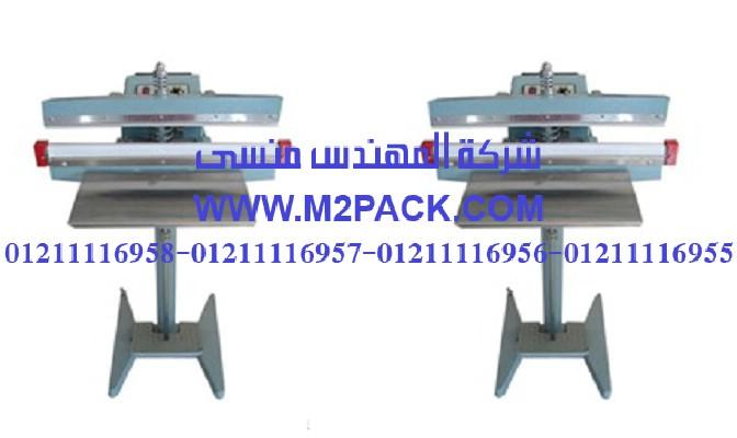 ماكينة اللحام العاملة بالبدال سلسلة pfs