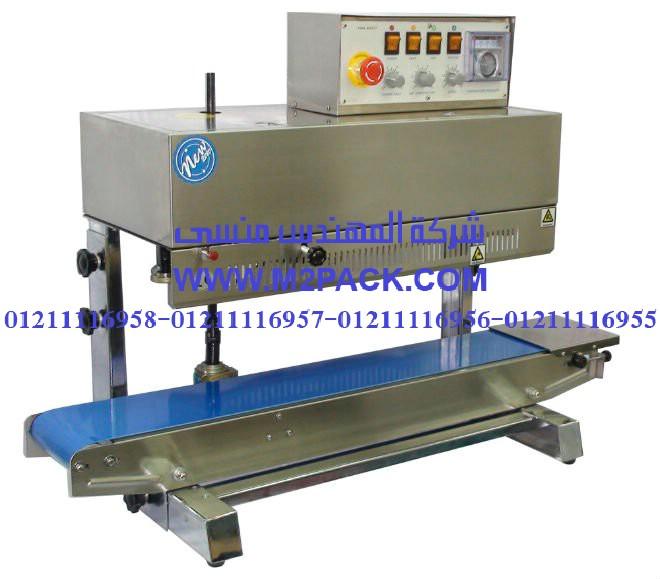ماكينة اللحام المستمرة بالتكويد للحبر الصلب سلسلة موديلm2pack com frm – 980