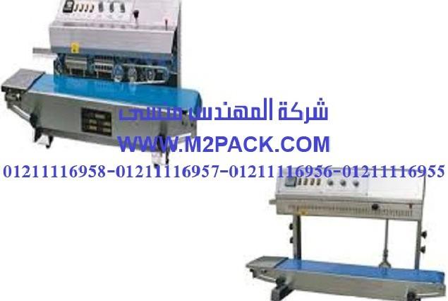 ماكينة اللحام المستمرة ذات تكويد الحبر الصلب موديلm2pack com frm – 1010