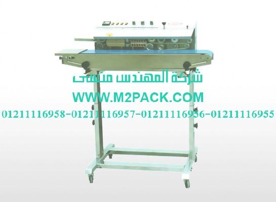 ماكينة اللحام المستمرة سلسلة موديل er – 770m2pack com