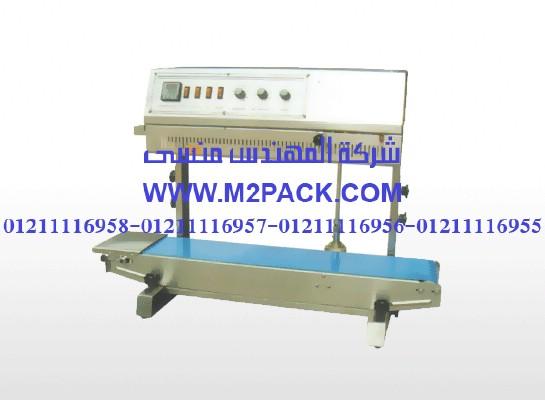 ماكينة اللحام المستمرة عالية التحمل سلسلة موديل m2pack com fr – 1120 al