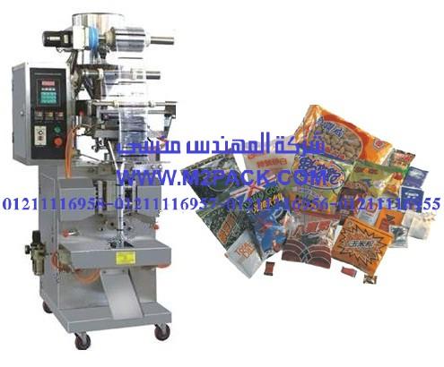 ماكينة تغليف الحبوب الأوتوماتيكية موديل sj – y 2 m2pack com