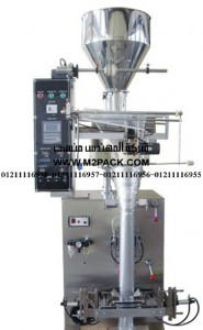 ماكينة تغليف الحبوب الاوتوماتيكية سلسلة dxdk