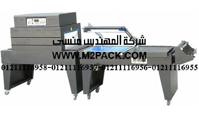 ماكينة تغليف شرنك حرارية مع قطاعة تيوب الشيرنك موديل m2pack com 108