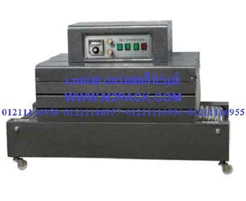 ماكينة تغليف شيرنك الحرارية موديل 102 m2pack com