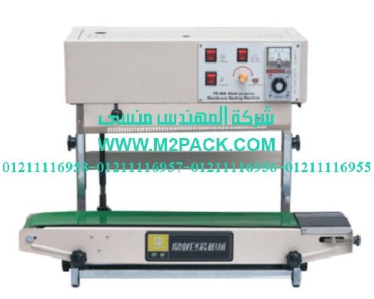 ماكينة لحام وتصنيع أكياس متعددة الطبقات راسية مع طباعة تاريخ إنتاج بسير ناقل موديل m2pack com 303