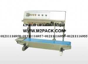 ماكينة اللحام المستمرة سلسلة موديل m2pack com frb – 770