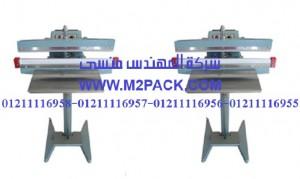 ماكينة اللحام النابضة العاملة بالبدال سلسلة موديل m2pack com frt – p