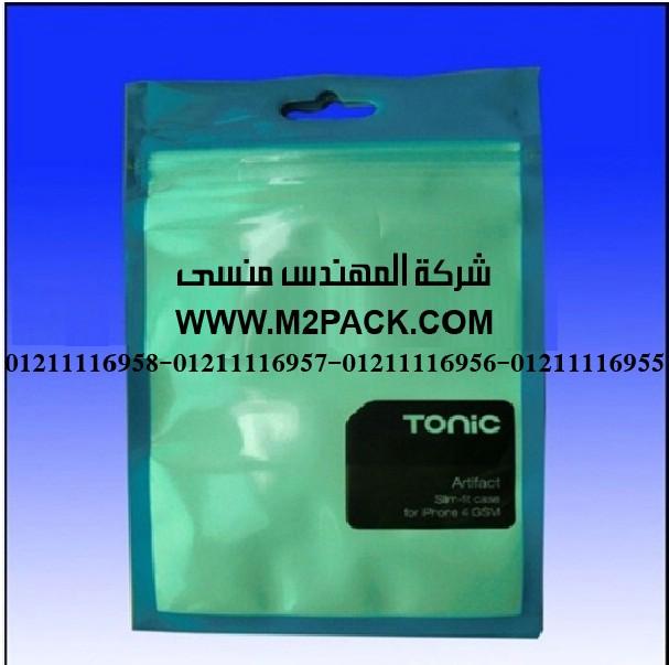 أكياس الألمونيوم للتغليف (3)