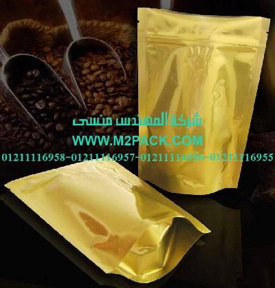 أكياس القهوة 339 جم
