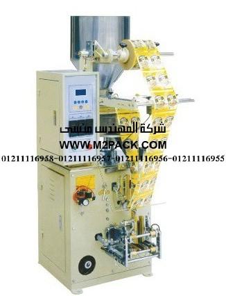 ماكينة التغليف الأوتوماتيكية بلحام رباعي الجانب موديل m2pack com 905