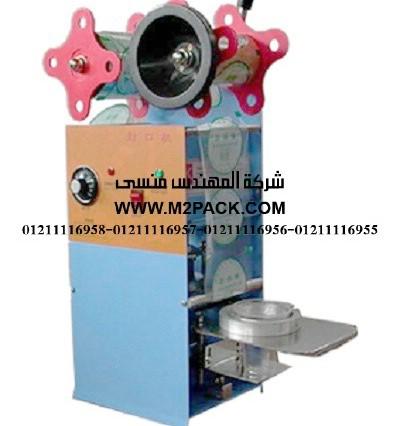 ماكينة لحام الأغطية موديل m2pack com kis – 100