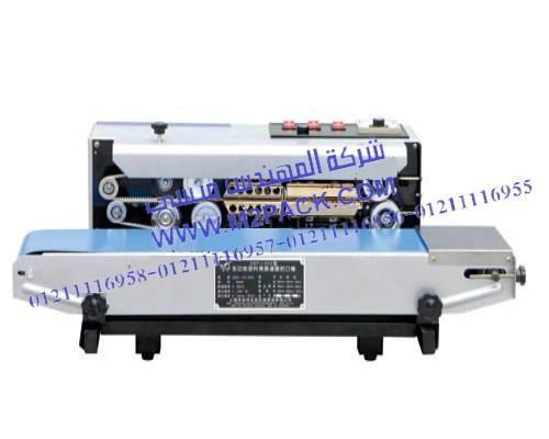 ماكينة لحام الفيلم البلاستيكي متعددة الوظائف موديل m2pack com dbf 900 w