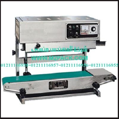 ماكينة لحام الفيلم البلاستيكي متعددة الوظائف dbf – 900 lw