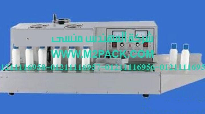 ماكينة لحام رقائق الألمونيوم الأوتوماتيكية بالحث الكهرومغناطيسي موديل m2pack