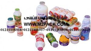 اغطية لحام الزجاجات البلاستيكيةf