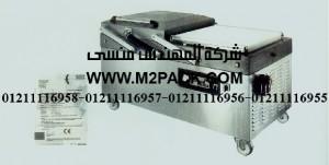 ماكينة التغليف بتفريغ الهواء موديل m2pack com 603