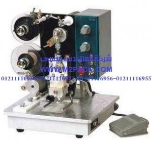 ماكينة الطباعة الحرارية