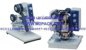 ماكينة الطباعة للشريط الملون