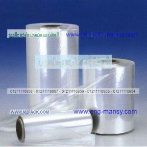 تصنيع شريط بلاستيك يستخدم كشنبر