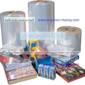 تصنيع مواد التعبئة و التغليف جودة أوربية