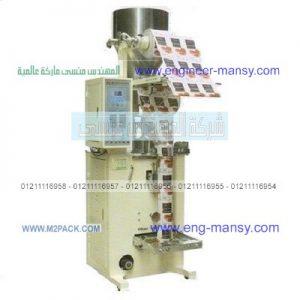 سعر ماكينة تعبئة وتغليف للسكر والرز والبقوليات وزن1000 جرام