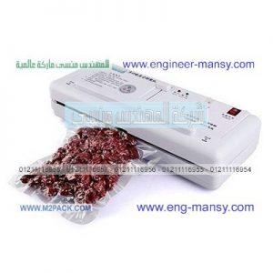 ماكينات فاكيوم للبيع فى مصر