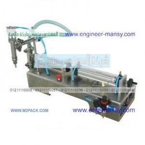 ماكينة التعبئة التي تعمل بضغط الهواء