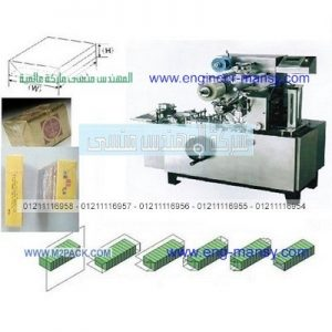 ماكينة التغليف بالبلاستيك سلوفان شفاف الحرارى ماركة ام توباك