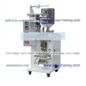 ماكينة تعبئة الجل والكاتشب والصوص والبرفان والشامبو وجميع انواع السوائل اللزجة