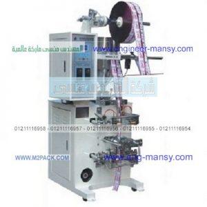 ماكينة تعبئة سوائل اوتوماتيك plc حجمية لحام ثلاثى او رباعى