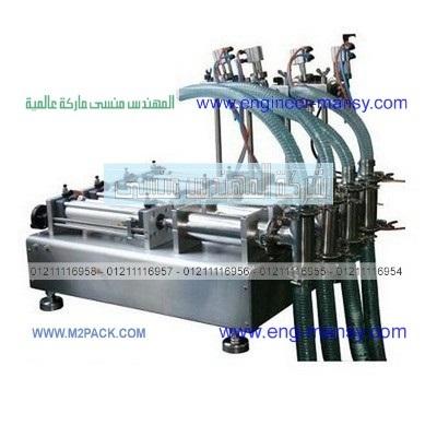 ماكينة تعبئة الزيوت والمياه والخل والصابون السائل