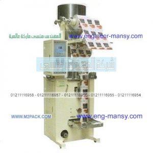 ماكينة تعبئة للسكر والرز والبقوليات وزن 1كغ